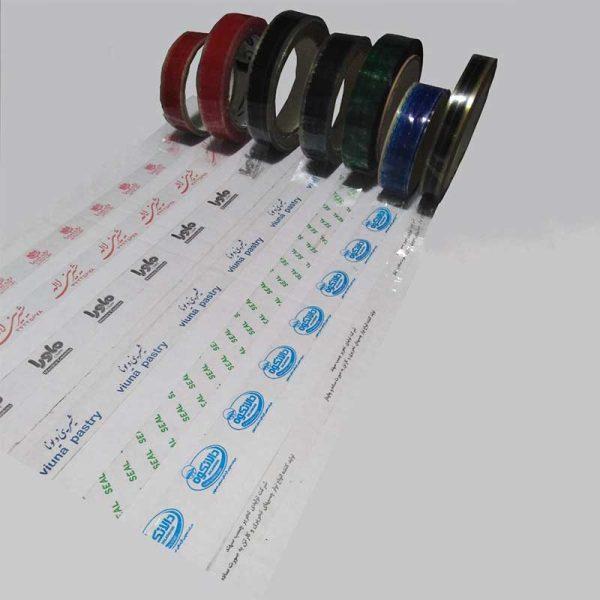 print-on-tape