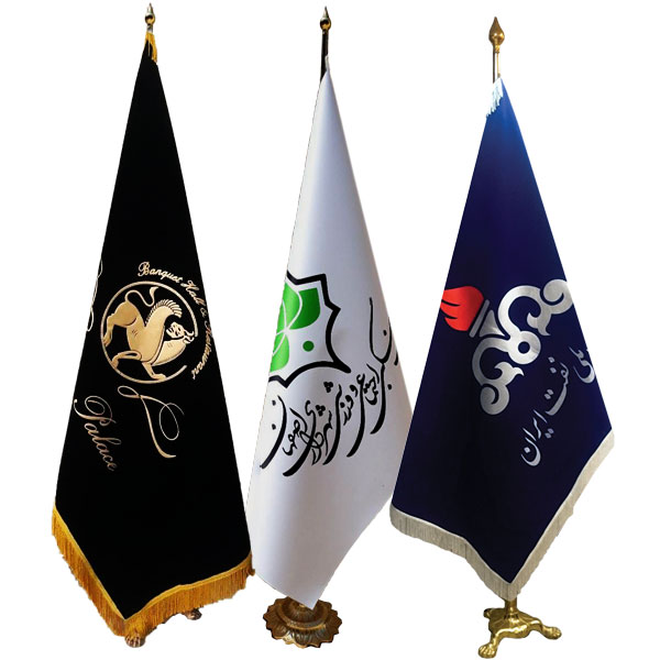 پرچم چاپ برجسته
