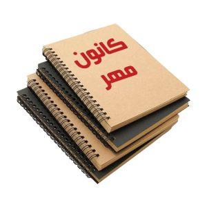 دفترچه یادداشت تبلیغاتی