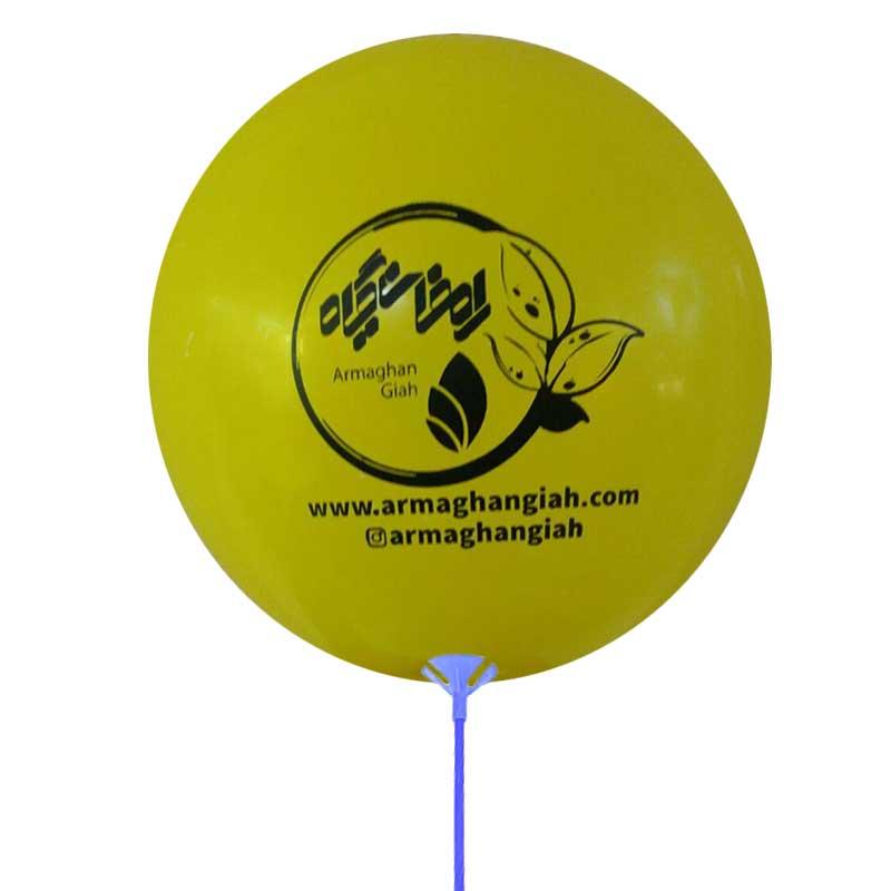 چاپ مشکی روی بادکنک زرد تبلیغاتی